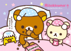 Rilakkuma Bed Time Women's/Girls T-Shirt Japanese Animation Kawaii Cute Relax Bear